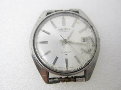 $ CDN10.88 • Buy Vintage Seiko Automatic 17 Jewels Date Watch (C928) 7005-8020 (Broken/Spares)
