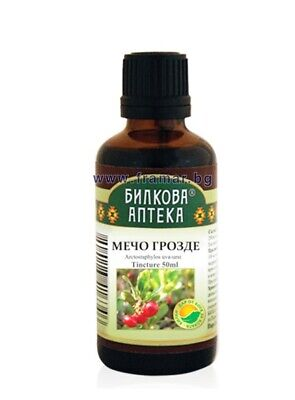 £6.99 • Buy Bearberry Tincture Uva-Ursi - Inflammation Of The Urinary Tract,cistitis-50ml