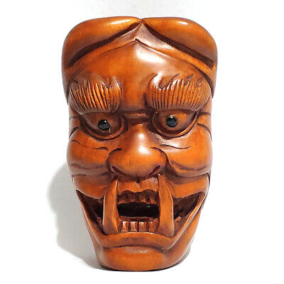 £23.99 • Buy M7068 - Collectible 20 Years Old 1.8   Hand Carved Boxwood Netsuke - Devil Mask