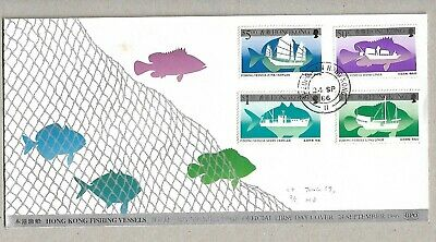 £4.95 • Buy HONG KONG Fishing Vessels 1986 FIRST DAY COVER  [001]