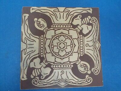 £45 • Buy Edwardian Vintage Craven Dunhill Tile Excellent Condition Brown And Cream