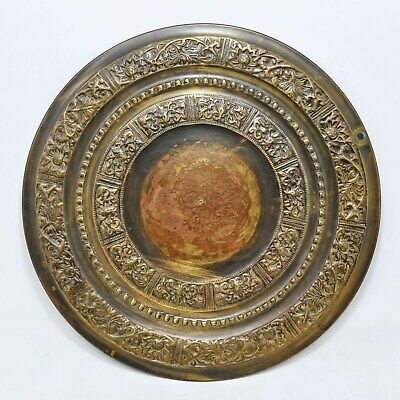£43.47 • Buy Antique Brass Decorative Round Plate Original Old Hand Crafted Embossed