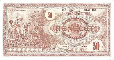 $2.95 • Buy Macedonia  50  Dinar  1992  P 3a  1st. Issue  Uncirculated Banknote G30