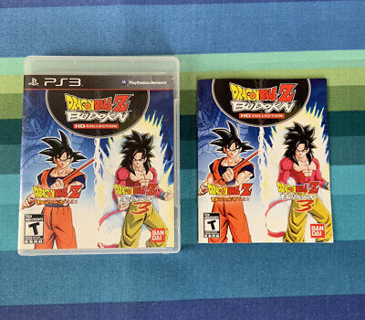 £14.62 • Buy Dragon Ball Z: Budokai HD Collection (Sony PlayStation 3, 2012) Missing Disc