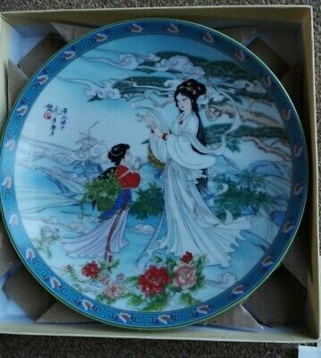 £6 • Buy Chinese Imperial Jingdezhen Porcelain Plate  Legends Of West Lake Lady Silkworm