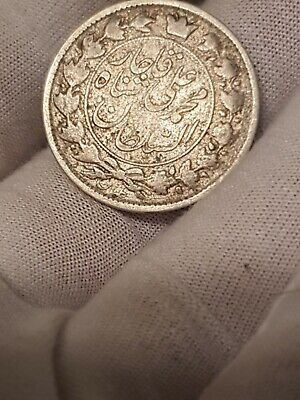 £18 • Buy Arabic Silver Coin Large