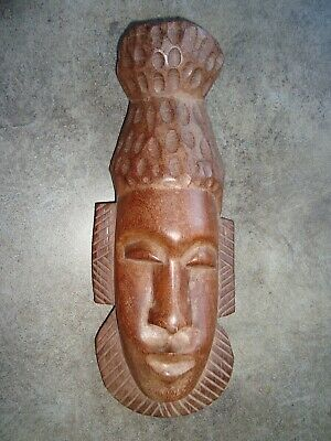 £5 • Buy Small African Hand Crafted Face Mask