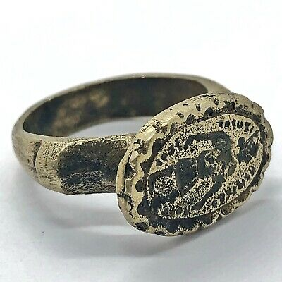 £10.88 • Buy Modern Rendition Of An Ancient Roman Brass Intaglio Signet Ring Artifact Old