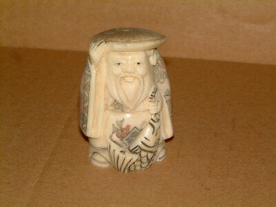 £40 • Buy Japanese Carved Netsuke Figure - Bearded Old Man With Fish