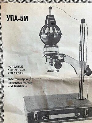 £35.95 • Buy Soviet Russian UPA-5M Zenith Portable Photographic Enlarger