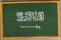 £2.75 • Buy Saudi Arabia Country Flag Embroidered Patch T8