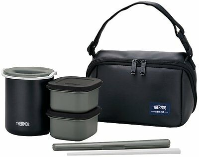 AU46.45 • Buy THERMOS Japan DBQ-362 Lunch Box Stainless Steel Bento Heat Preservation With Bag