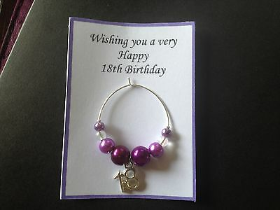 Wine Glass Charm 18th 21st Birthday, Purple Present In Gift Bag • 2.65£