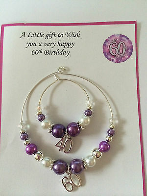 Wine,Champagne Bottle & Glass Charm 18 21 25th 40 40 50 60 65th Birthday Purple • 5£