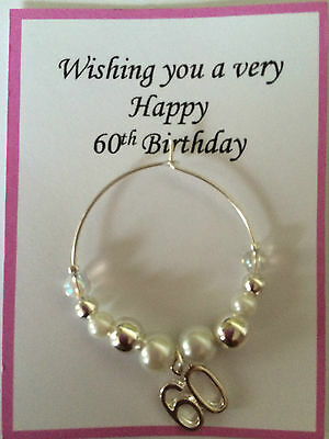 Wine Glass Charm 30th 40th 50th 60th 65th Birthday ]Gold Silver In Gift Bag • 2.65£