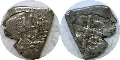 $ CDN77.77 • Buy 1600-1700's Colonial Spain Mexico 2 Reales Silver COB
