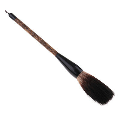 Chinese Calligraphy Brushes Pen Writing Drawing Brush Students Painting #1 • 5.44£