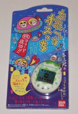 AU93.49 • Buy Tamagotch Virtual Pet - BANDAI 1997 - White / Green - Tamagotchi - BOXED - Ede