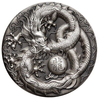 AU6688 • Buy Dragon 2018 5oz Silver Antiqued Coin - The Perth Mint - Certificate Number 8!!!