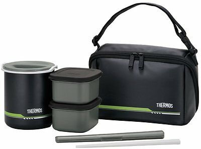AU55.12 • Buy THERMOS Japan DBQ-502 Lunch Box Stainless Steel Bento Heat Preservation With Bag
