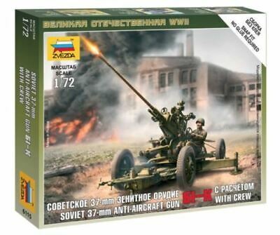 Zvezda 1/72 Figures – Soviet 37mm Anti Aircraft Gun 61-K With Crew Z6115 • 4.95£