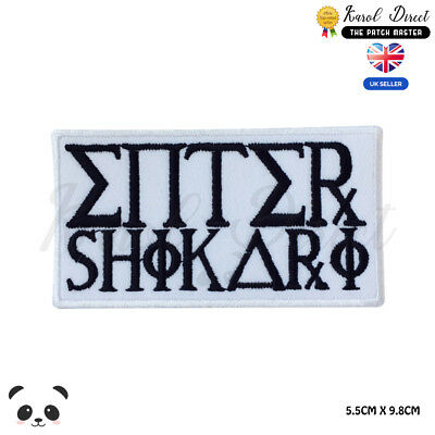 £1.99 • Buy Enter Shikari Music Band Embroidered Iron On Sew On PatchBadge For Clothes Etc