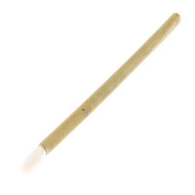 £3.72 • Buy Chinese Painting-And-Calligraphy Brush Culture Practice Art Brush Bamboo