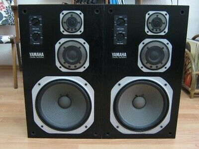 AU1200 • Buy Yamaha NS200m Monitor Speakers