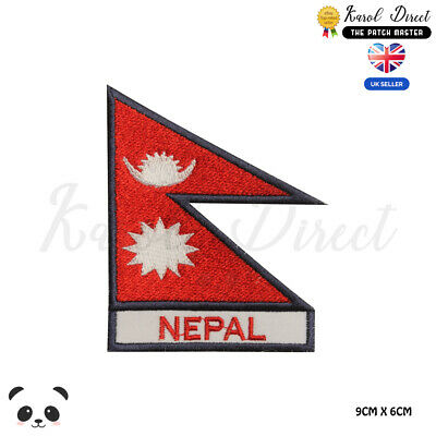 NEPAL National Flag With Name Embroidered Iron On Sew On Patch Badge • 1.99£