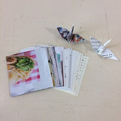 [b] 50 Sheets Origami Folding Paper 7.5x7.5cm Japanese English Old Book Magazine • 2£