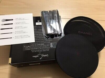 CHANEL Les Mini De Chanel Set Makeup Brushes Bag Pouch Holiday Novelty 2015 Coco • 114.48£
