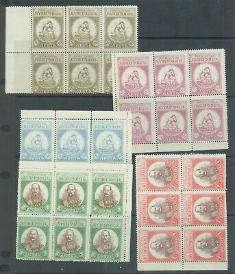 Crete 1905 Revolutionar Assembly Set Of 5 In MNH Blocks Of 6 Gum Creases And  • 13.95£