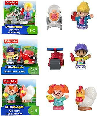 Fisher Price Little People Set Of 3 Figure Twin Packs - Cyclist, Sofie, Mom • 11.95£