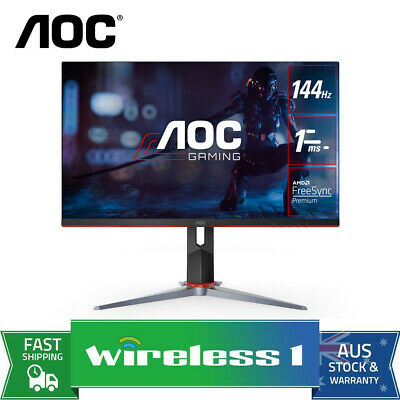 AU265 • Buy AOC 24G2 23.8 Inch IPS FreeSync 1ms 144Hz Gaming Monitor