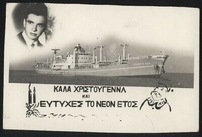 $ CDN16.95 • Buy Greece Ship Atlantic Sun Livanos Xmas Souvenir Greeting Photo 1956