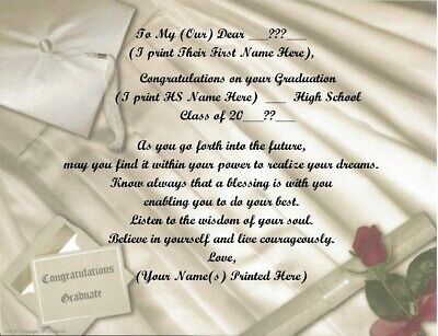 High School Graduation Personalized Poems ~ Robe Background~See All 24 Styles • 6.60£