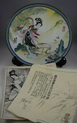 IMPERIAL JINGDEZHEN PORCELAIN Beauties Of The Red Mansion Plate 1: Pao-Chai • 6.95£