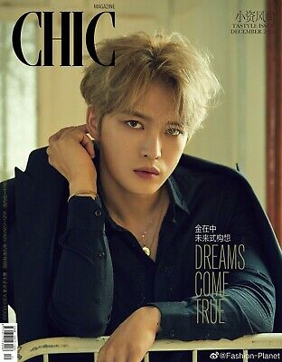 $39 • Buy Kim Jae Joong Cover CHIC CHINA MAGAZINE DECEMBER 2019 + OFFICIAL POSTER