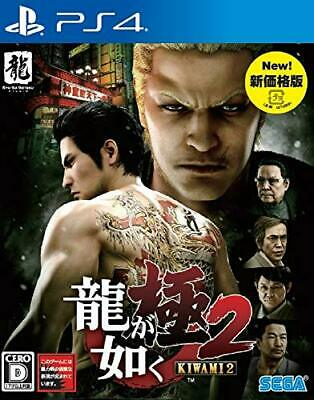 AU99.97 • Buy Yakuza (Ryu Ga Gotoku) Kiwami 2 New Price Edition For PlayStation 4 [JAPAN Ver
