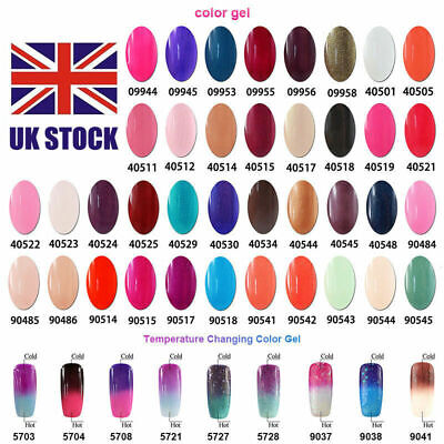 Elite99 UV LED Gel Nail Polish Top Base Lacquer Manicure Colour Changing Varnish • 2.99£