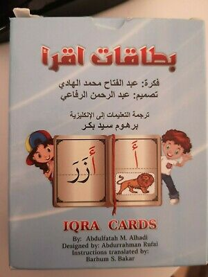 IQRA Cards - Children's Arabic Learning Flashcards • 8.99£