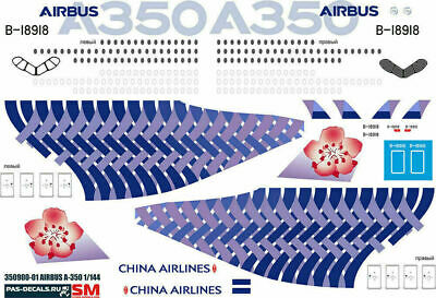 1:144 PAS-DECALS 350900-01 Airbus A350-900 China Carbon, Decal For Revell Kit • 14.31£
