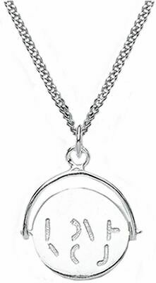 Bella Womens I Love You Spinner Pendant - Silver • 21.50£