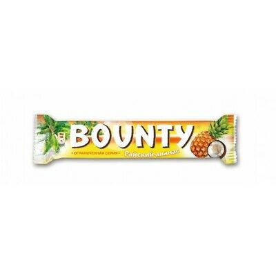 £8.72 • Buy BOUNTY PINEAPPLE Candy Paradise Mini Chocolate Candies Rare Limited Edition
