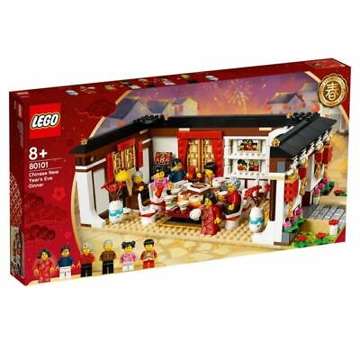 $258 • Buy RARE Lego 80101 Chinese New Year's Eve Dinner NISB