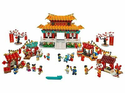 $179.99 • Buy LEGO 80105 Chinese New Year Temple Fair Limited Edition