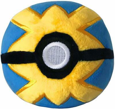 Pokemon 4 Inch Plush - Quick Ball • 8.99£