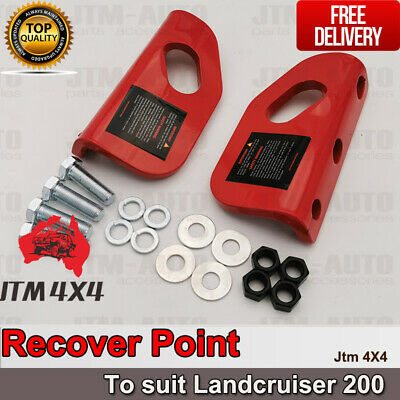 AU85 • Buy Recovery Tow Point Kit 12mm 5 Tonne Hitch To Suit Toyota LandCruiser 200 Series