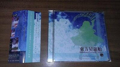 $ CDN28.87 • Buy Used Doujin PC Game Touhou Seirensen Undefined Fantastic Object Shooters