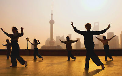 £1.59 • Buy Learn Tai Chi Simple Exercise For Mind & Body Video Dvd & Cd Health & Fitness